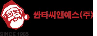 logo_santacleaning@2x